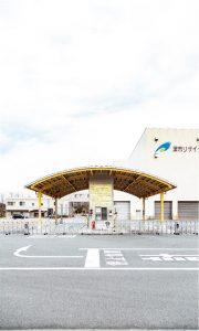 津市リサイクルセンター 基礎・外構工事
